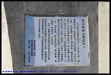幽州大峡谷(官厅-旧庄窝)14118001