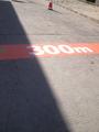 2014-06-07 15:58:06公路坡起3.8公里,还剩300米到终点