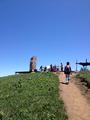 2014-06-07 11:38:39驼峰,第一个打卡点