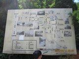 废弃的云蒙山自然风景区导览图:上主峰就是沿南北向主沟走,见岔口选右即可!