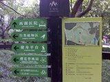 仁寿山导游图