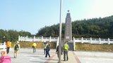 横山抗日英雄纪念碑
