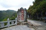 乐业-凤山景观路穿越20141004