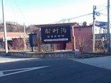 QQ图片20141130184624