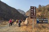 正式踏上山路了 !  这里海拔约 230米。