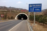 潭柘寺隧道 -- 这里也是一个相对高点!