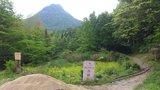 雁蕩山世界地質公園界碑