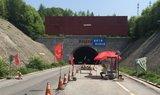 白山市- - 朝阳镇(辉南县) 路上! 石门岭隧道, 一路上所有的隧道都在维修!