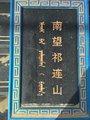 PIC_20150907_164332_C2B