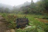 坪山20150926