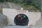 独龙江隧道