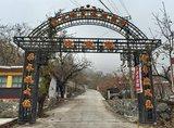 旺泉峪长城 (133)   连云岭民俗旅游村