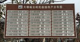 旺泉峪长城 (134)